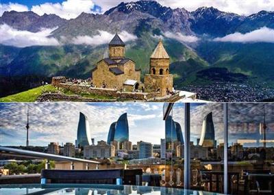 Грузия и Азербайджан