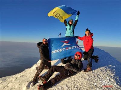 Mount Ararat Trekking, 4 Days (sport)