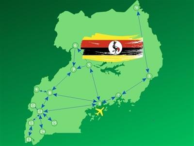 All of Uganda. Trip constructor